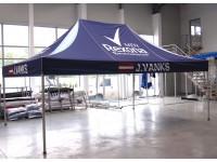 Komercio telts, autosports