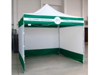Komercio teltis, Ulbroka