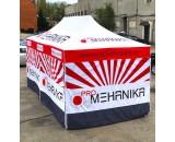 Lux Pro Alumīnija telts 4x6 m  Nr.20/31