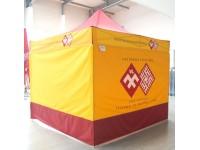 Komercio teltis, Nacionālā apvienība
